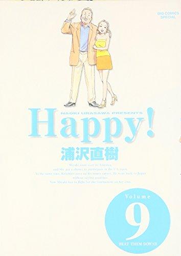 Happy!―完全版 (Volume9) (Big comics special)の詳細を見る