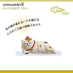 デコレ(decole)コンコンブル まったりお正月マスコット:寝正月猫