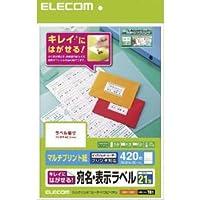(11個まとめ売り) エレコム きれいにはがせる 宛名・表示ラベル EDT-TK21