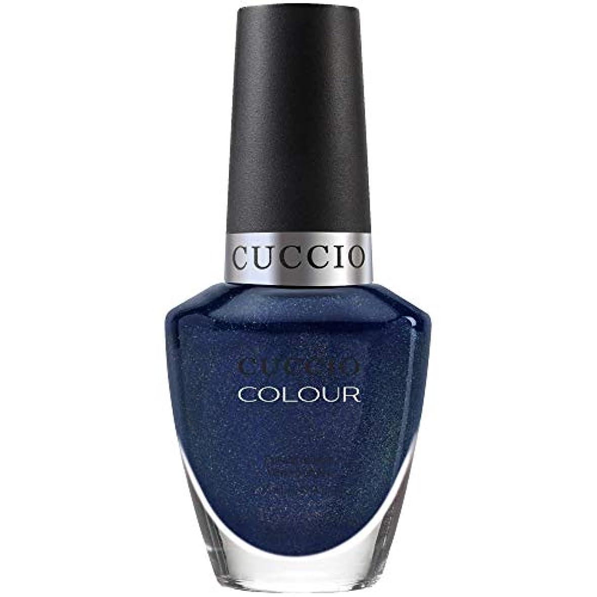 容量パイいじめっ子Cuccio Colour Gloss Lacquer - Dancing Queen - 0.43oz / 13ml