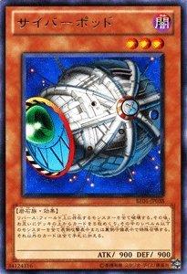 遊戯王カード 【 サイバーポッド 】BE01-JP038-R 《遊戯王ゼアル ビギナーズ・エディションVol.1》