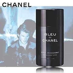 シャネル【CHANEL】 ブルー ドゥ シャネル デオドラント スティック 75ml 【並行輸入品】