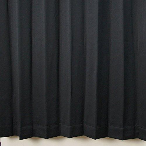 形状記憶加工 1級遮光カーテン フルダル 無地 ブラック 幅100cm×丈135cm 2枚入
