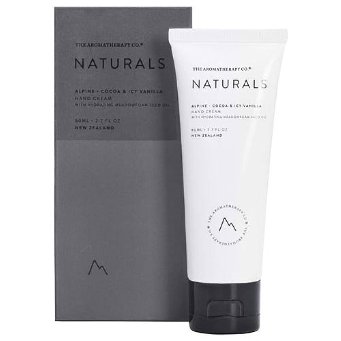側傷つきやすい分析的new NATURALS ナチュラルズ Hand Cream ハンドクリーム Alpine アルパイン(山)Cocoa & Icy Vanilla ココア&アイシーバニラ
