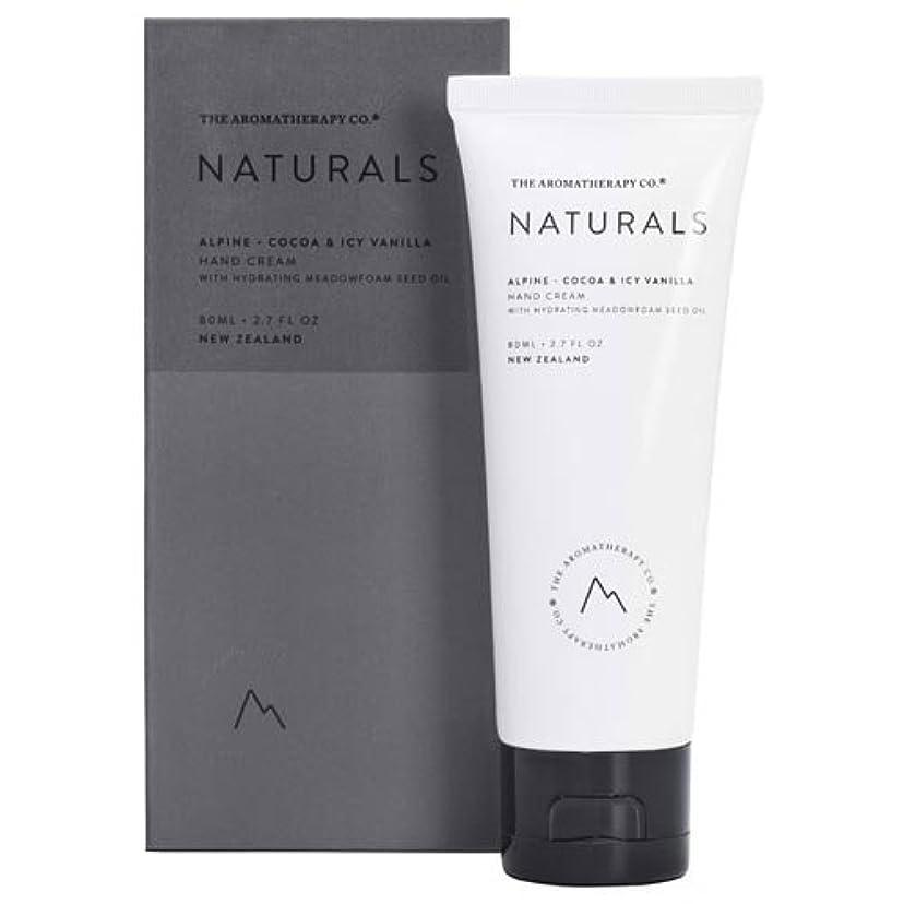 する給料素子new NATURALS ナチュラルズ Hand Cream ハンドクリーム Alpine アルパイン(山)Cocoa & Icy Vanilla ココア&アイシーバニラ