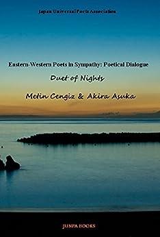 [Metin Cengiz, 飛鳥 聖羅]のDuet of Nights 夜の二重奏