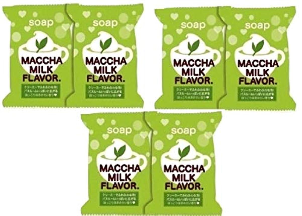 サーキュレーションガムイデオロギー(まとめ買い)ペリカン石鹸 抹茶みるくソープ2個 × 3パック