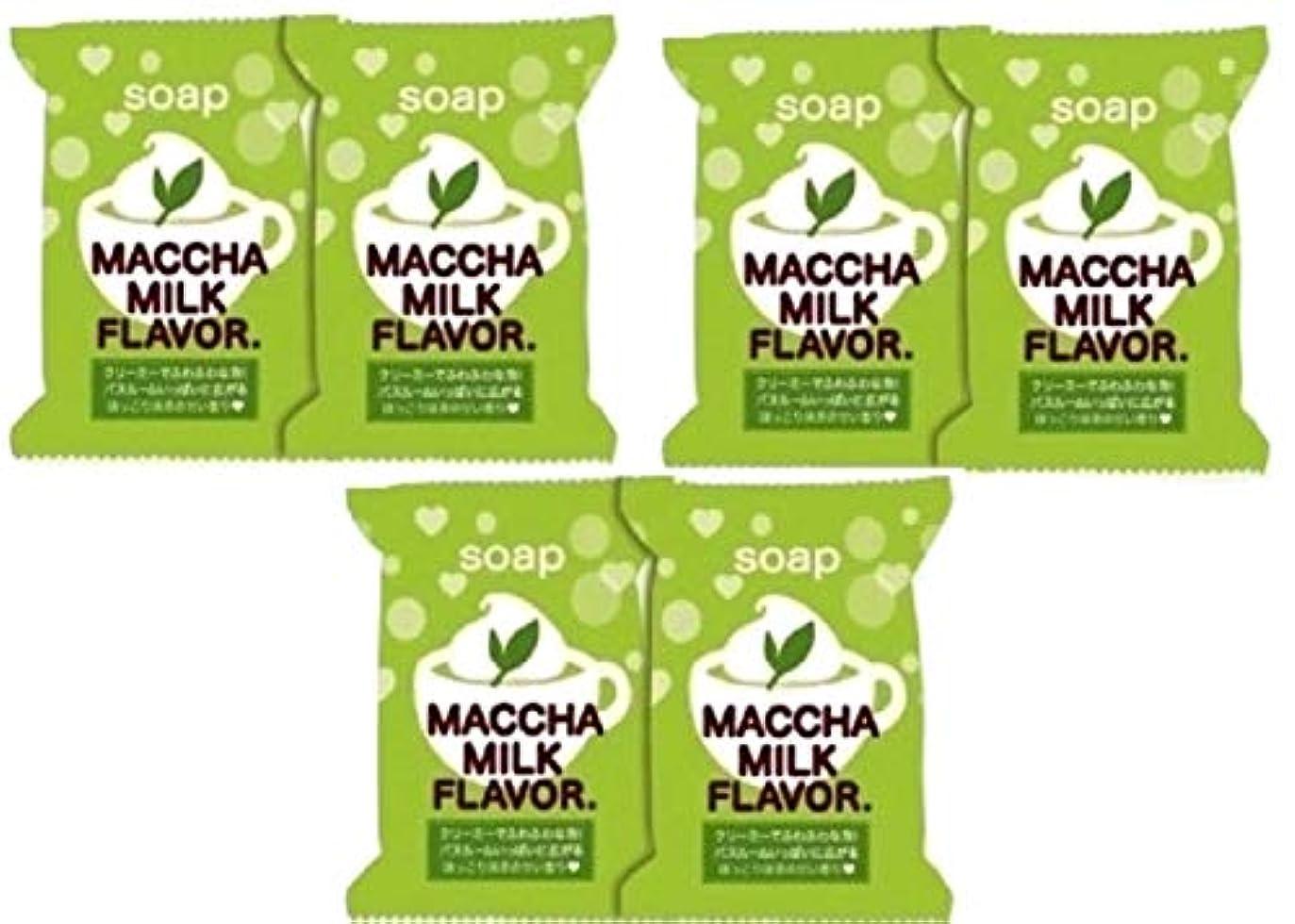 容器航空会社引き金(まとめ買い)ペリカン石鹸 抹茶みるくソープ2個 × 3パック