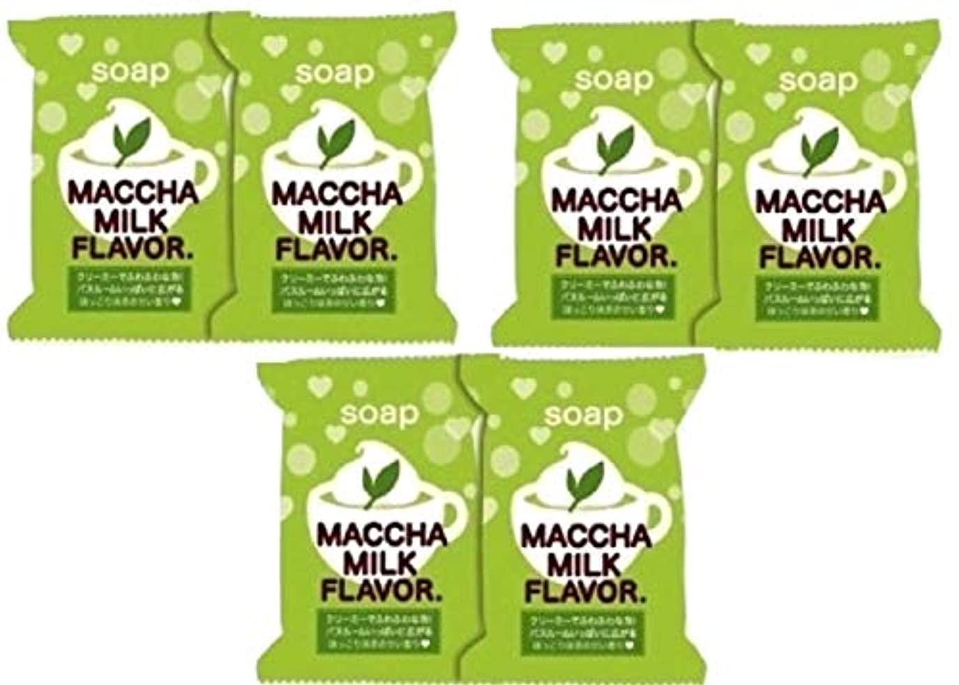 論理的に低い逃す(まとめ買い)ペリカン石鹸 抹茶みるくソープ2個 × 3パック