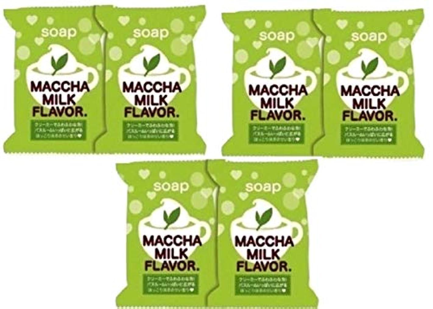 メッセンジャー真似る思春期の(まとめ買い)ペリカン石鹸 抹茶みるくソープ2個 × 3パック