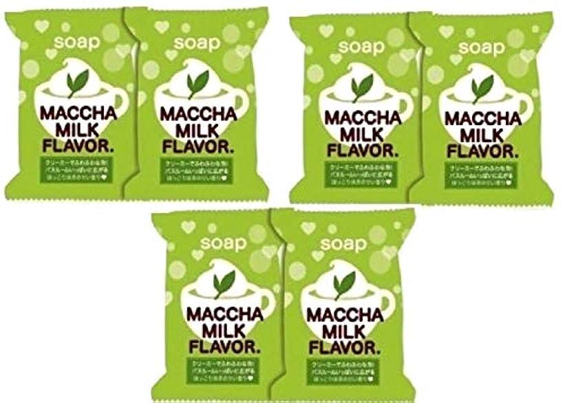 中庭プレミア雇用(まとめ買い)ペリカン石鹸 抹茶みるくソープ2個 × 3パック