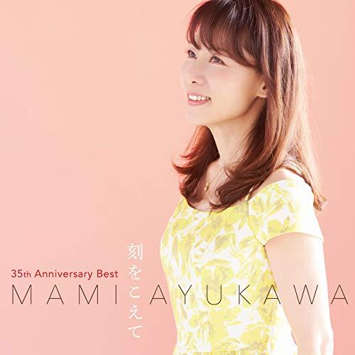 35th Anniversary Best ~刻をこえて~ ...