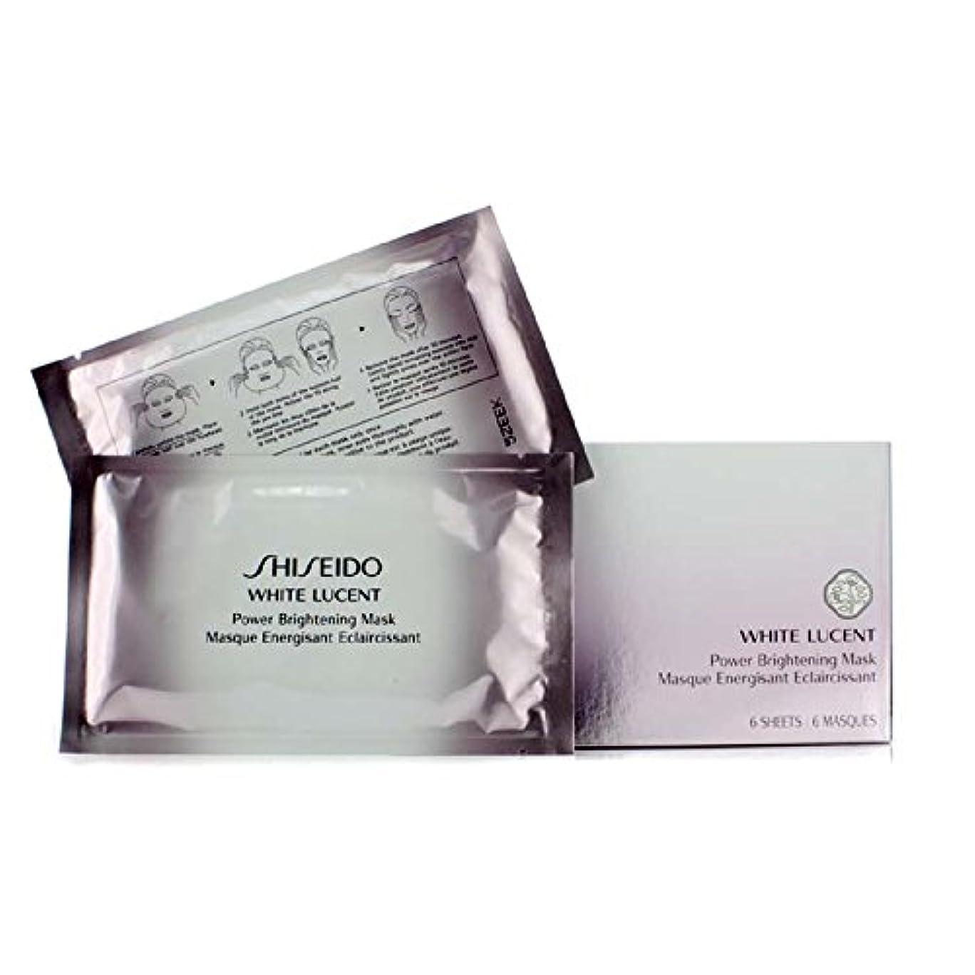 賢い有益な分散資生堂 ホワイトルーセント パワーブライトニングマスク 6 sheets並行輸入品