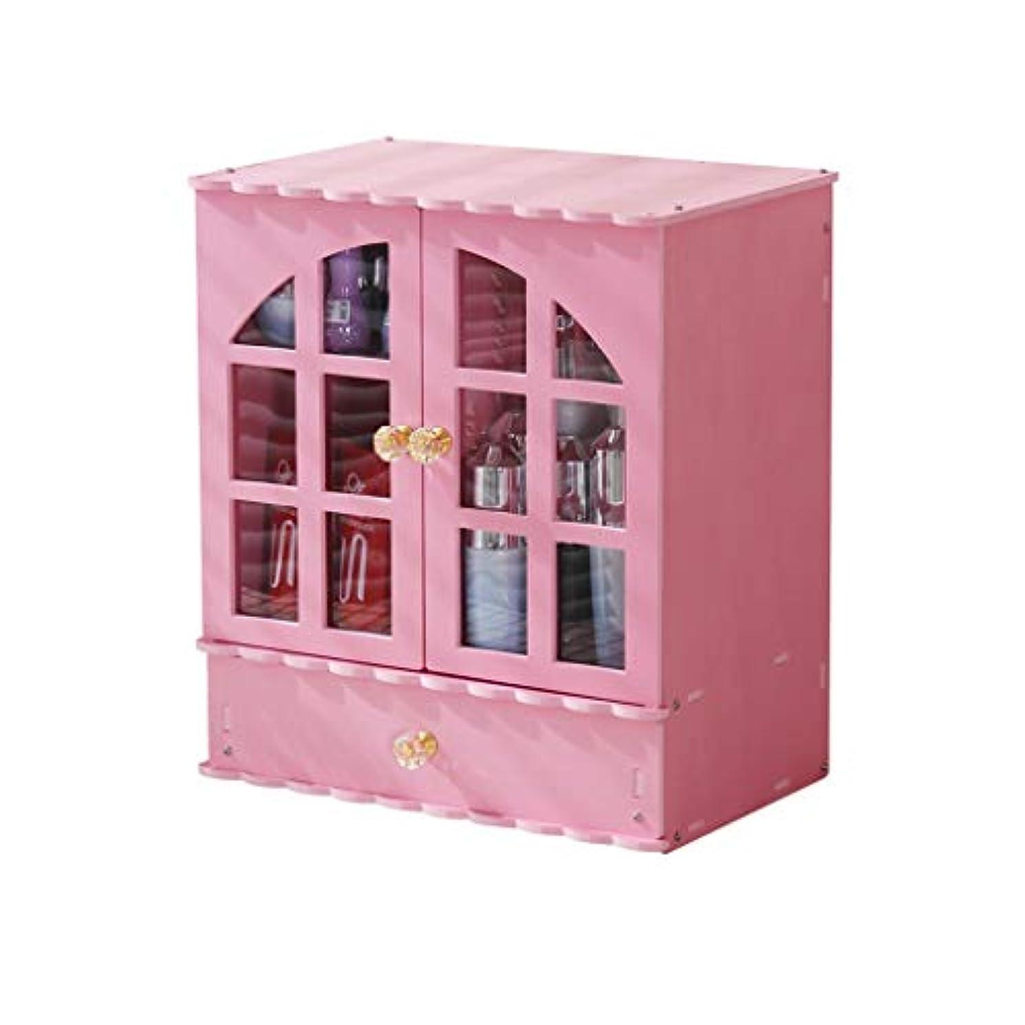 課すジョリー悲しいデスクトップ化粧品スキンケア収納ボックスプラスチック収納キャビネットラックかわいい家庭用ドレッシングテーブル化粧箱 (Color : Pink)