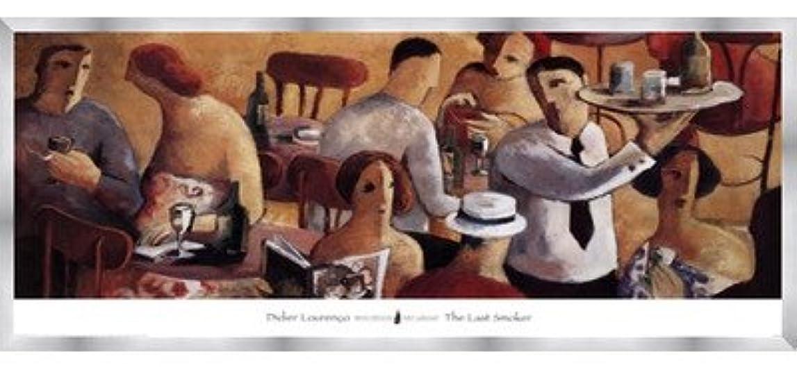 発送番目空気最後の喫煙者by Didier Lourenco – 39 x 18インチ – アートプリントポスター LE_37531-F9935-39x18