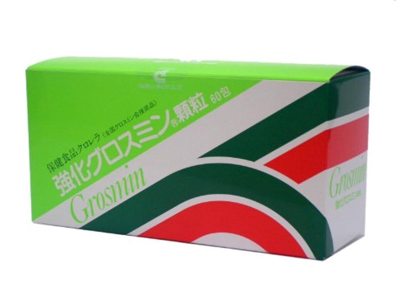 ロール完全に乾く製油所〔グロスミン〕強化グロスミン顆粒 60包入り
