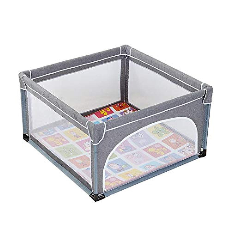 ベビーサークル ポータブルプレイヤード4パネルプレイペンベイビーゲームフェンス幼児クロールマットアクティビティセンター、70cm背の高い多色 (色 : Gray)