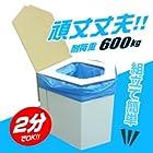組み立て式 簡易トイレ【BR-001a ラビン エコ 洋式簡易トイレ単体】携帯トイレ 非常用トイレ、防災