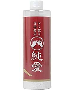 茂木和哉 の シミ抜き 専用酵素 「 純愛 」(繊維への究極の愛) 衣料用漂白剤 400g