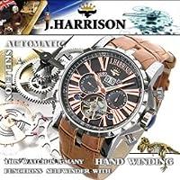 【まとめ 2セット】 J.HARRISON 多機能付ビッグテンプ自動巻&手巻き JH-033PB