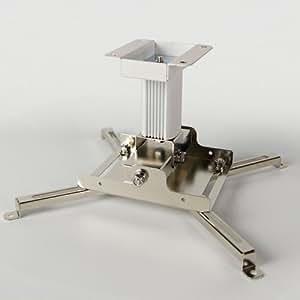 プロジェクター天吊り金具 ホワイトタイプ KG-SP2W
