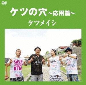 【ケツメイシ】隠れた名曲ランキングTOP10!ファンおすすめの曲を解説!意外なあの曲もランクイン!?