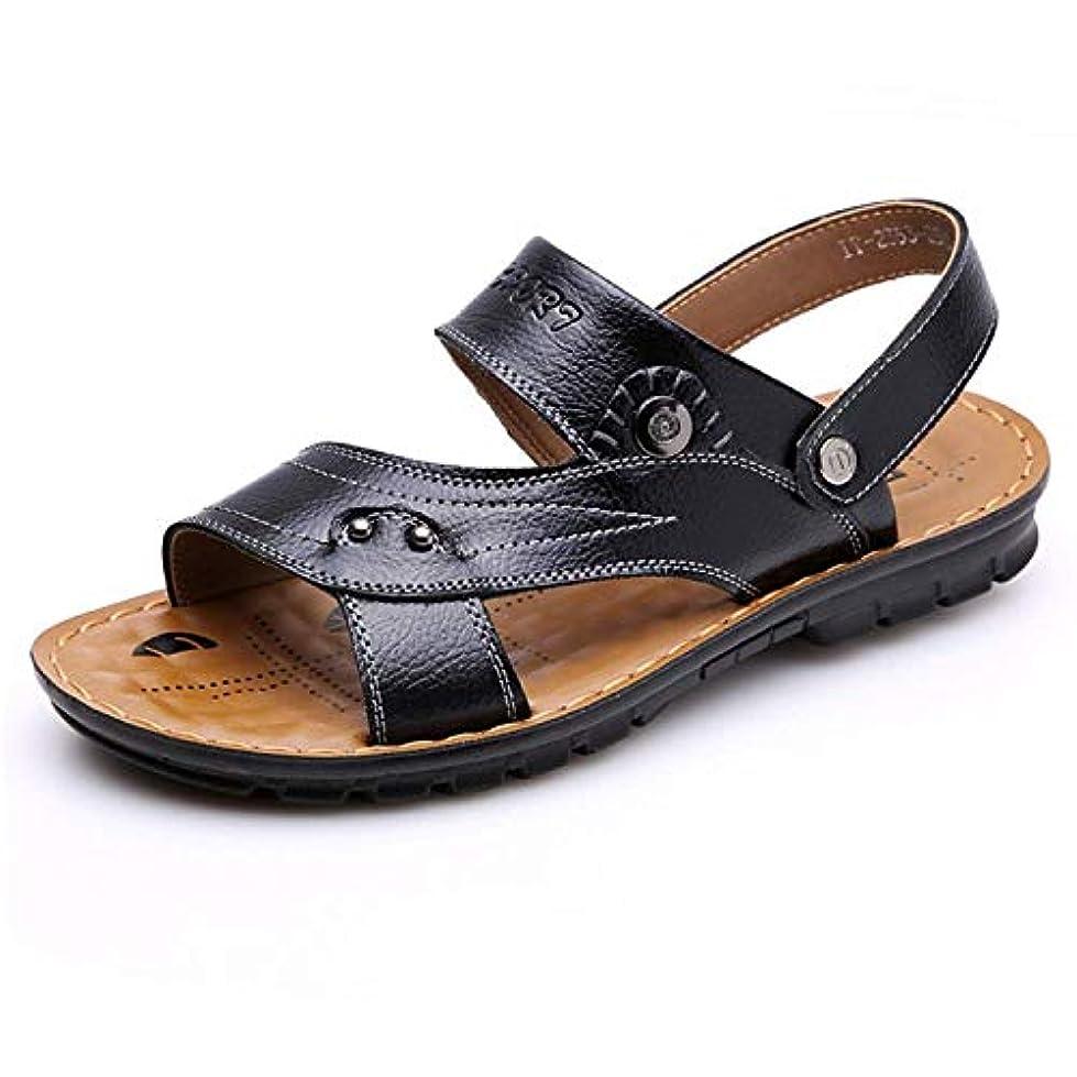 広くホバー敬なメンズ サンダル 蒸れない 大きなサイズ パンチング オフィス オシャレ レザー かっこいい ビジネス 通気性 カジュアル 軽量 滑り止め 歩きやすい 柔らかい ウィングチップ 快適 コンフォート 紳士靴