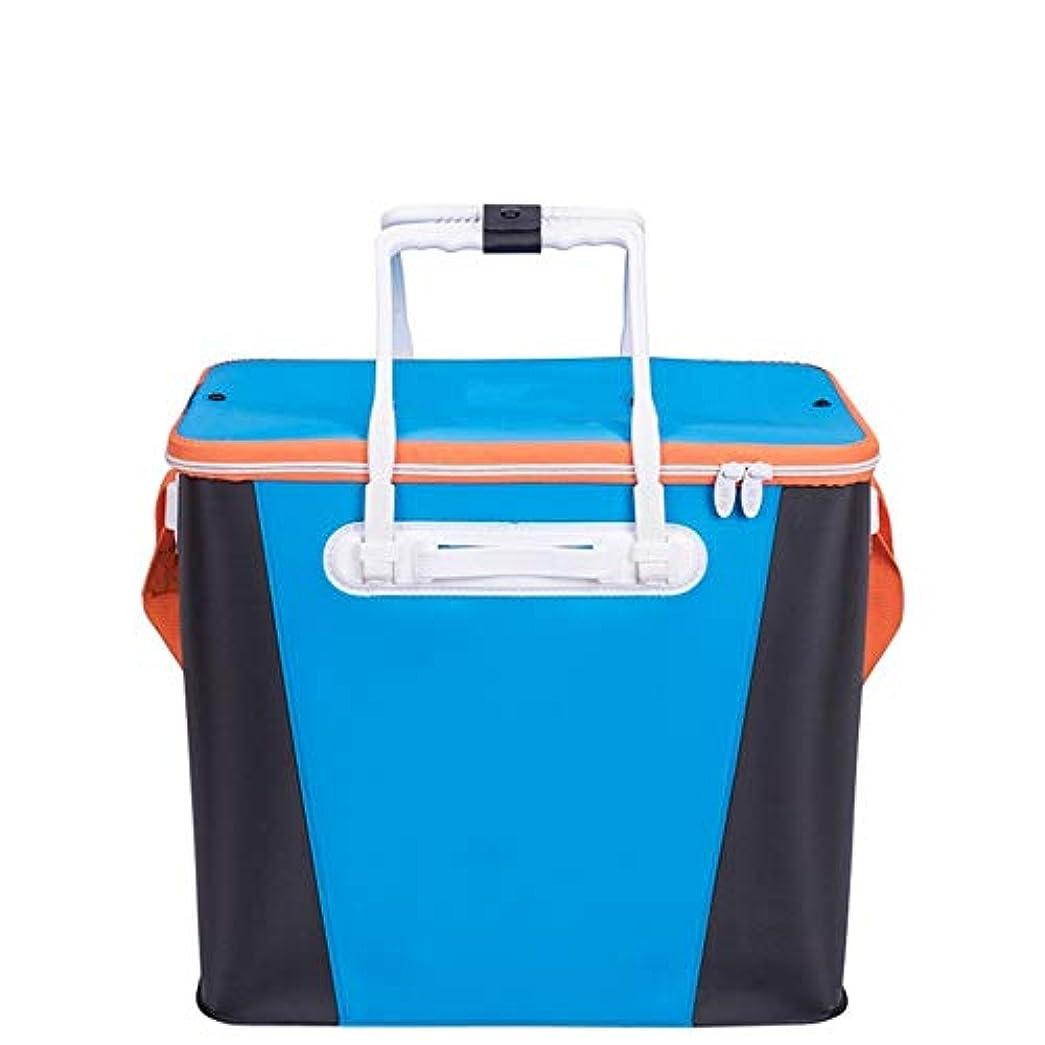 雇う彼女自身象釣りバケツ EVA魚保護バケツ釣りギアバッグ釣りバケツカーボックスストレージボックスバケツ アウトドアに最適 (Color : Blue, Size : 48x25x47cm)