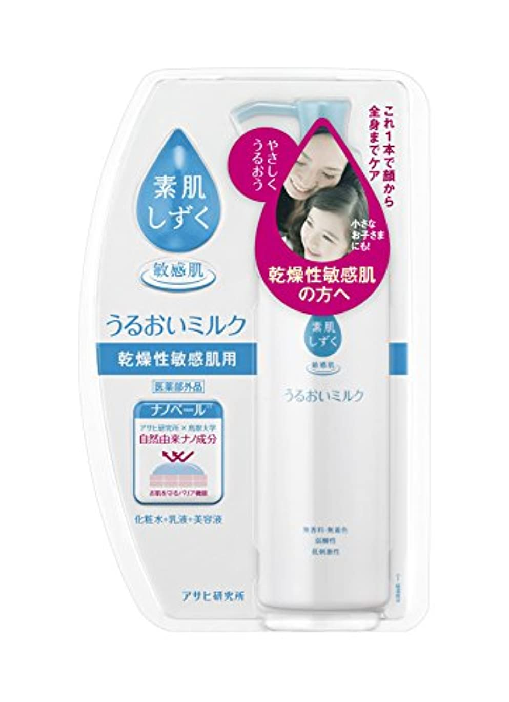 インゲン幻影怠けた【医薬部外品】素肌しずく うるおいミルク 180ml
