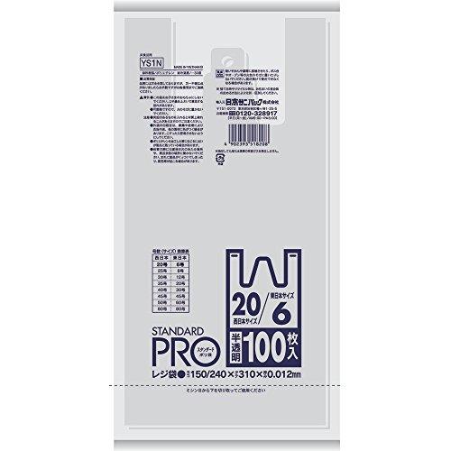 Y8N レジ袋 45/45号 半透明 100枚