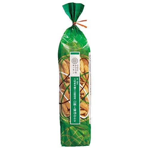 かきたねキッチン ロングバッグ 京・清水七味屋本舗の山椒使用 山椒と醤油合わせ