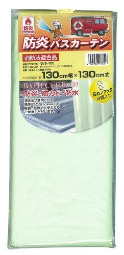防炎バスカーテン 130cm幅×130cm丈 ライトグリーン NVS-400