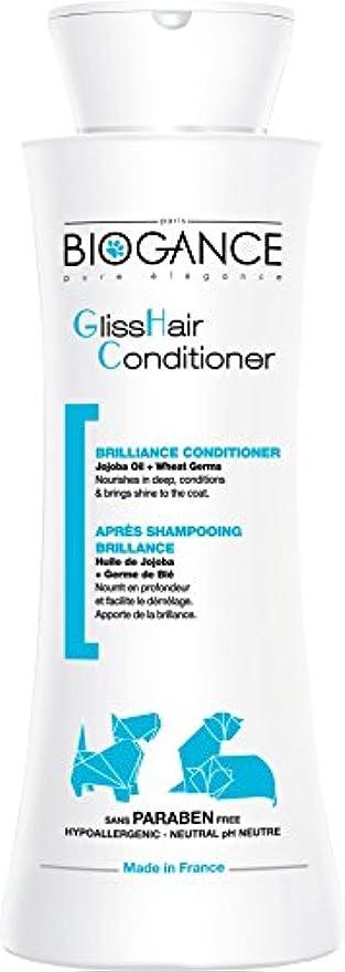 氷弁護人おじさんBiogance Glissヘアコンディショナー、250 ml