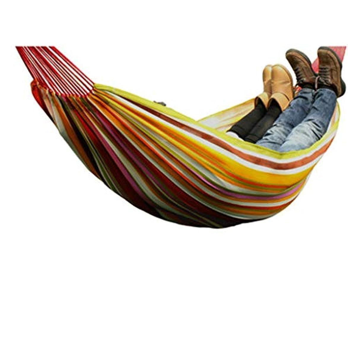 上流の病パイロットハンモック屋外アンチロールオーバー子供大人寝室学生寮バルコニー公園スイングハンモック (Color : A, Size : 200*150cm)