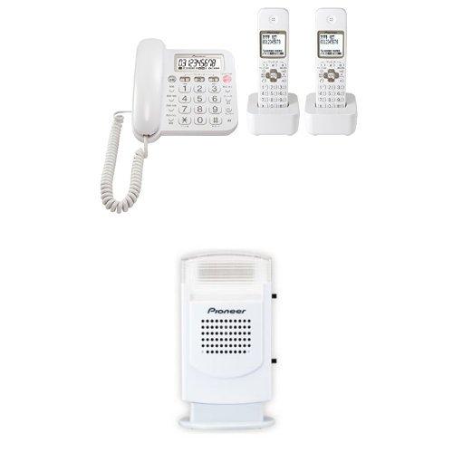 Pioneer デジタルコードレス電話機 子機2台付き ホワイト TF-SA15W-W + Pioneer 電話機アクセサリー フラッシュベル ホワイト TF-TA21-W セット 【国内正規品】