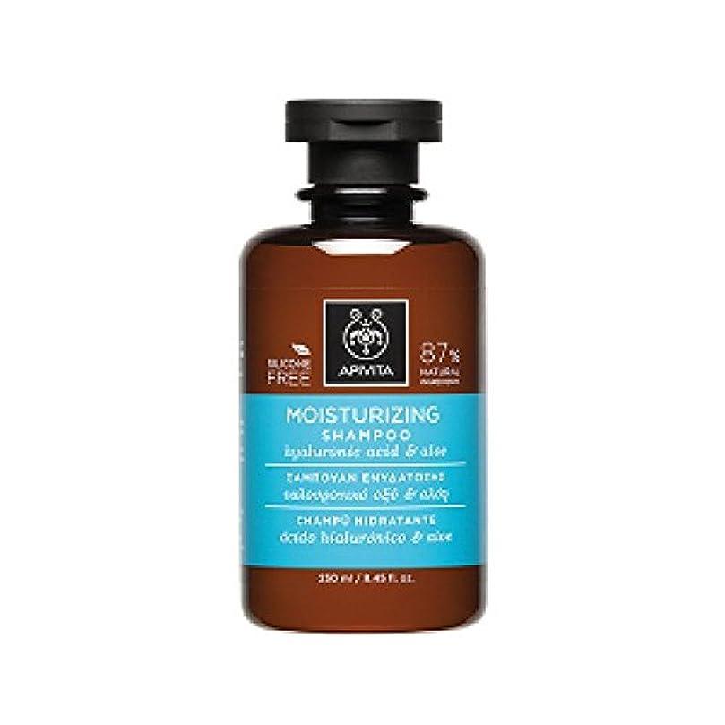 羊交渉するで出来ているアピヴィータ Moisturizing Shampoo with Hyaluronic Acid & Aloe (For All Hair Types) 250ml [並行輸入品]