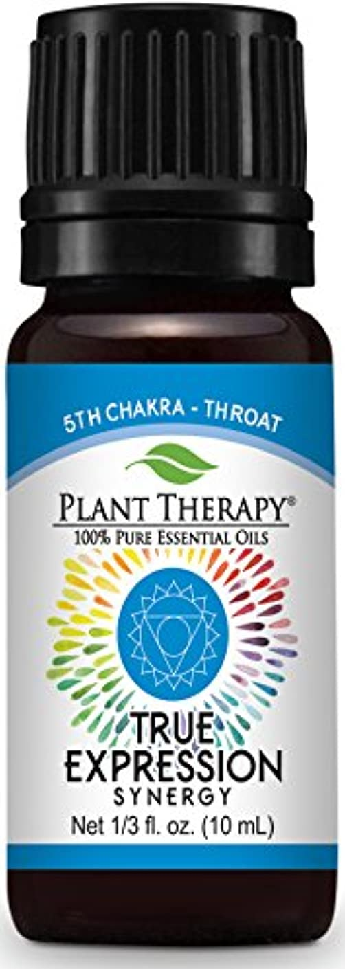 セールめんどりとして植物セラピー7チャクラエッセンシャルオイルブレンド。人間の体内で精神的な力のセンター。 (喉10mlの(1/3オンス))