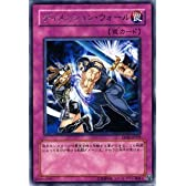 遊戯王カード 【 ディメンション・ウォール 】 EE4-JP059-R 《エキスパートエディションVol.4》