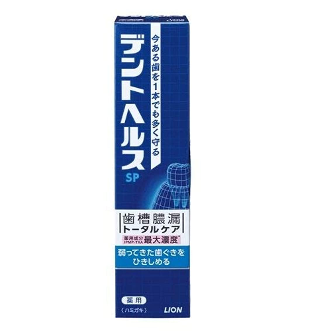 トランザクション今晩自分のライオン デントヘルス 薬用ハミガキ SP 120g (医薬部外品)× 4
