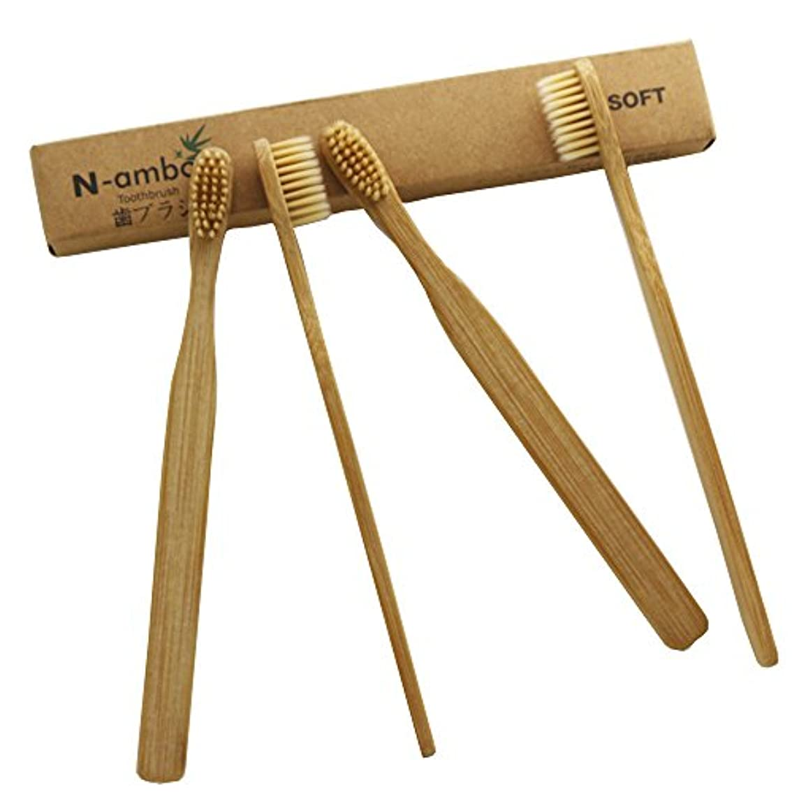 被害者吸収師匠N-amboo 竹製 歯ブラシ 高耐久性 セット エコ ハンドル大きめ ベージュ (4本)