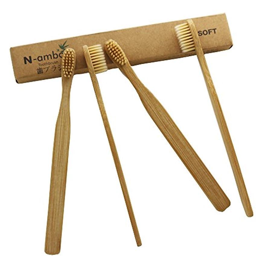 邪魔鎖キャロラインN-amboo 竹製 歯ブラシ 高耐久性 セット エコ ハンドル大きめ ベージュ (4本)