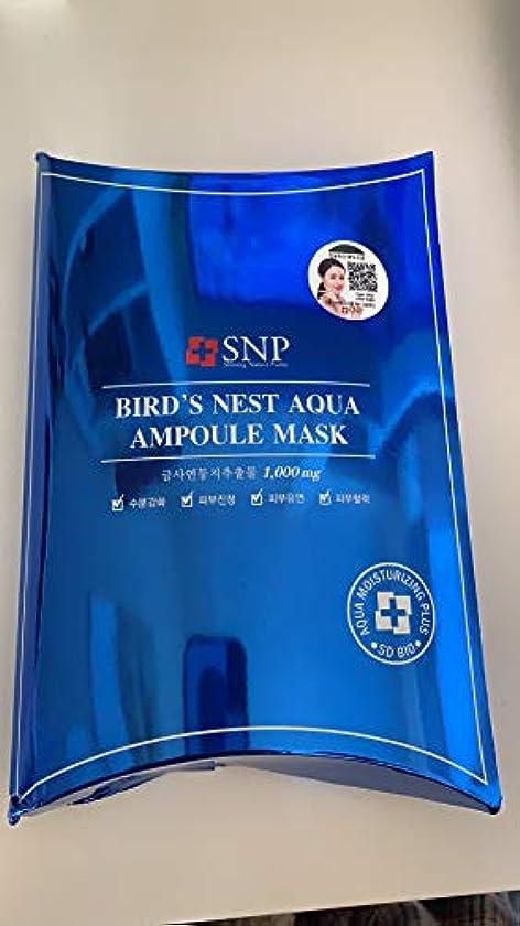 安いですしゃがむ無駄SNP Bird's Nest Aqua Ampoule Mask 11x25ml/0.85oz並行輸入品