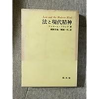 Amazon.co.jp: ジェローム・フラ...