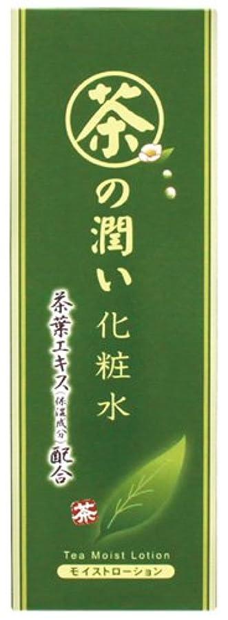 茶の潤い化粧水 100ml
