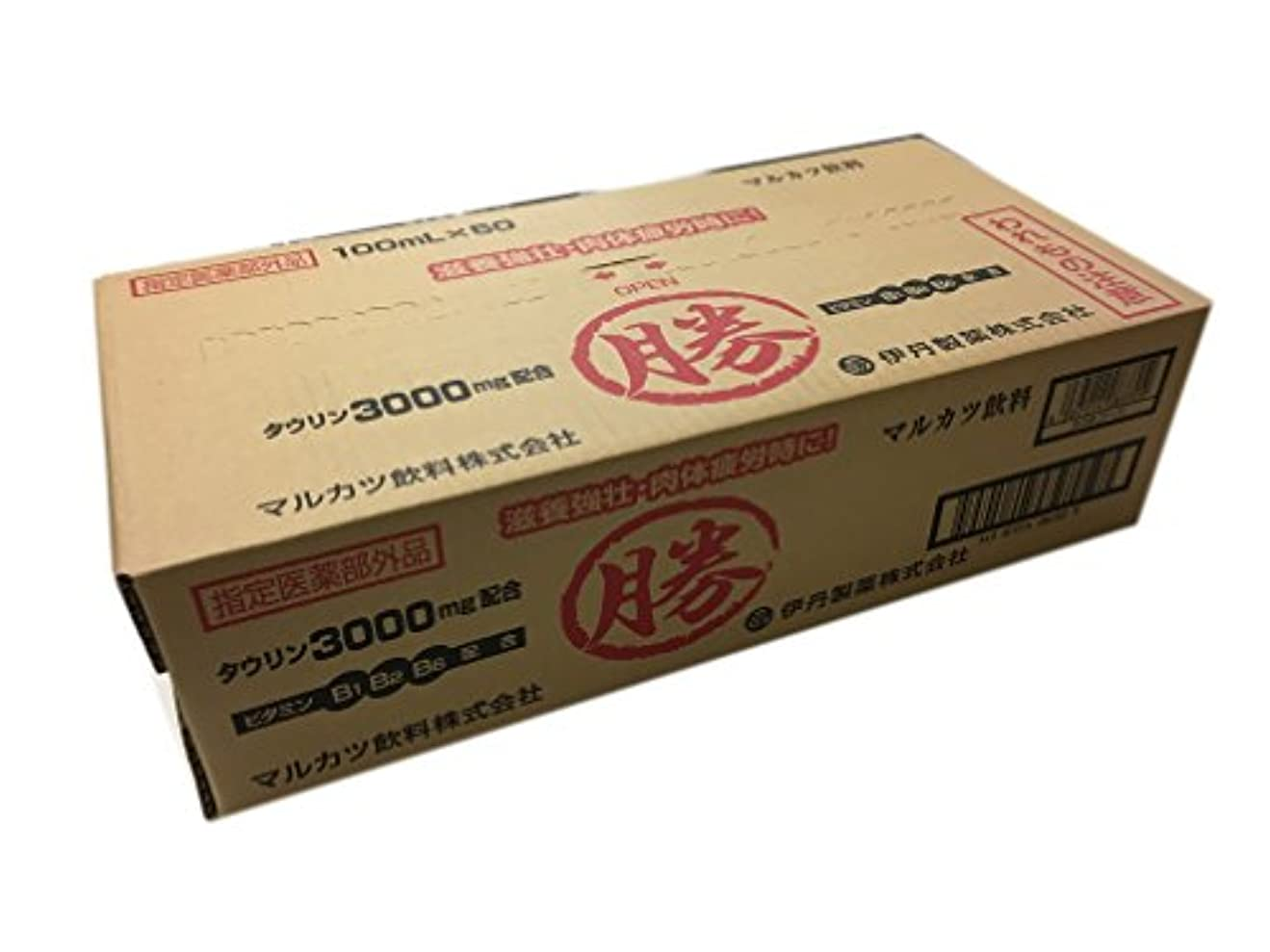 ワークショップ確認する出口【ケース販売】マルカツ飲料 バイタルミン3000 100ml×50本(指定医薬部外品)