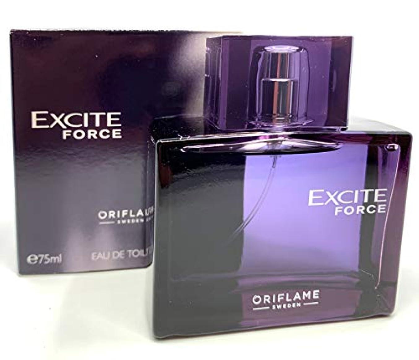 韓国トランク変換ORIFLAME Excite Force Eau De Toilette Natural Spray For Him 75ml - 2.5oz