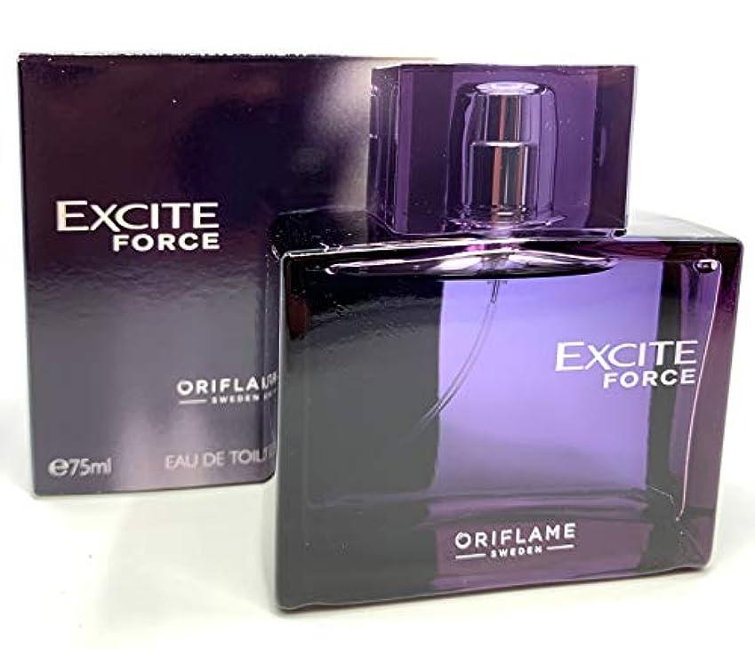 免除赤外線黒くするORIFLAME Excite Force Eau De Toilette Natural Spray For Him 75ml - 2.5oz