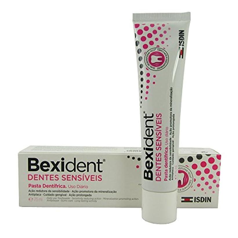 速い鳩ダーベビルのテスBexident Sensitive Teeth Toothpaste 75ml [並行輸入品]