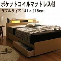 照明・棚付き収納ベッド All-one オールワン ポケットコイルマットレス付き ダブル ブラウン(All-one warm)