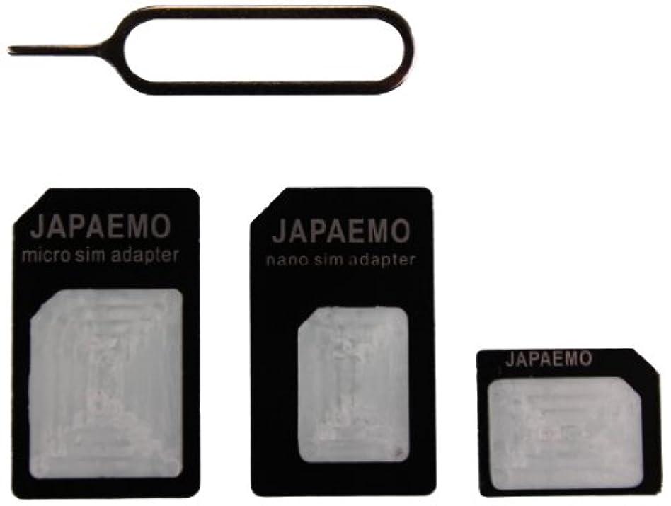 警告後ろに飢えJAPAEMO Amazon限定 nanoSIM変換アダプター for iPhone ブラック 4点セット